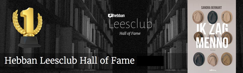 Eerste plaats Hebban Leesclub Hall of fame